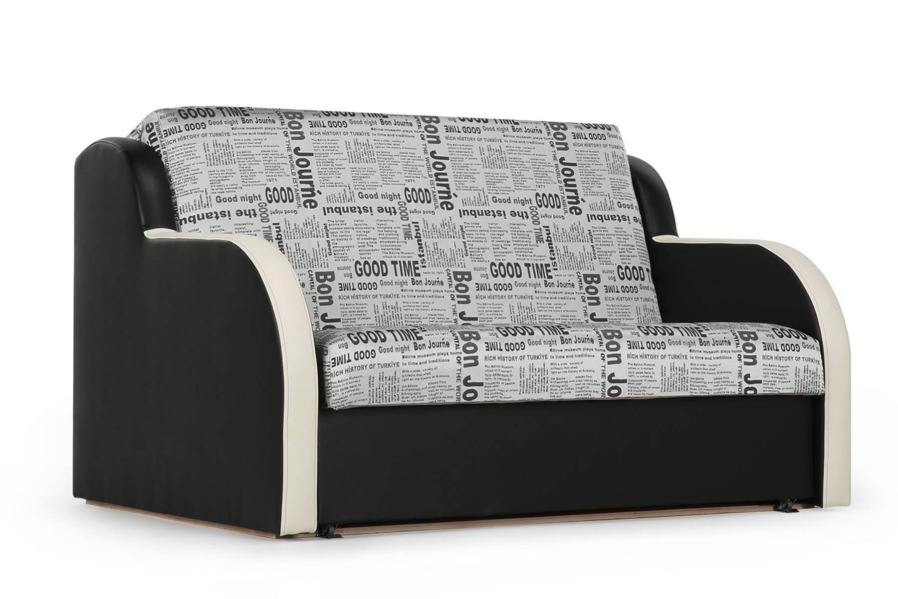 выкатной диван купить в спб недорого